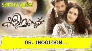 Kalimannu - Jhooloon | Kalimannu