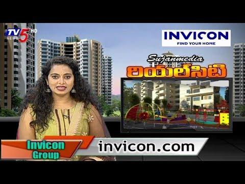 Sujan Media's Real City   Episode 88   06-01-2019   TV5 News