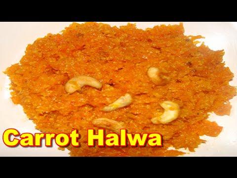 Carrot Halwa Recipe in Tamil (கேரட் அல்வா)