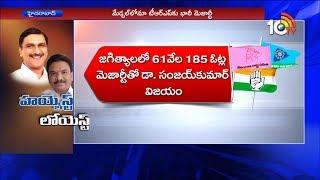 Majority Winners List in Telangana Elections 2018