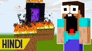 OMG !! MISTAKE ACTIVATED IN SKYBLOCK | MINECRAFT