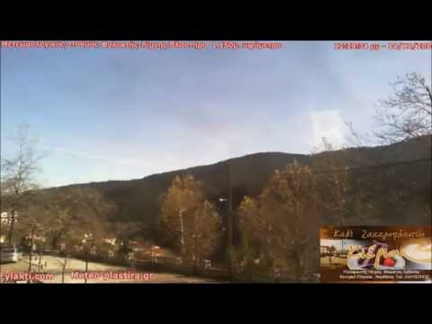 Time-Lapse Video Weather Cam Meteo-plastira.gr 14/12/14 - Fylakti.com