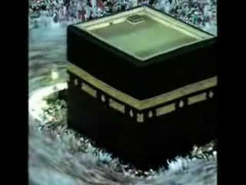 Nasheed - Ya Makkah Naat Arabi video
