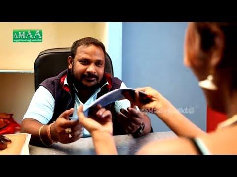 జాబ్ కోసం వెళ్తే అక్కడ ఎంతలా కామెడీ చేసారో ఈ అమ్మాయిని || Job Interview || Comedy Bit