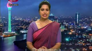 2020-08-04 | Nethra TV Tamil News 7.00 pm