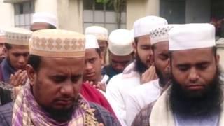 Bangla Islamic Gojol Allah hu allah  By Hasu Islam