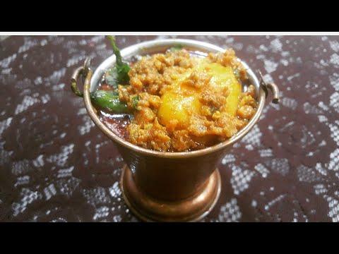 Hyderabadi Kheema Aaloo/ Bakra Eid Special