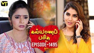 KalyanaParisu 2 - Tamil Serial   கல்யாணபரிசு   Episode 1495   04 February 2019   Sun TV Serial