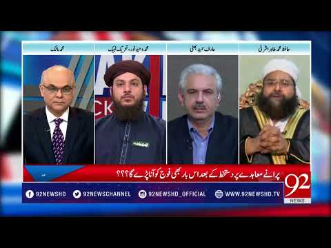 14 More Arrest Warrants Issued For Khadim Rizvi, Other Suspects In Faizabad Dharna- 25 March 2018