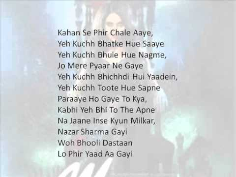 Mallika Movie - Woh Bhuli Dastaan - Dance Mix Song Lyrics