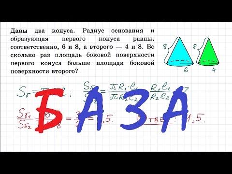 И 8 егэ по математике решение