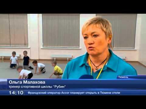 Российские туристы смогут посещать