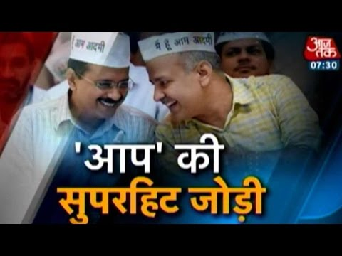 'AAP' Jodi No.1: Arvind Kejriwal and Manish Sisodia