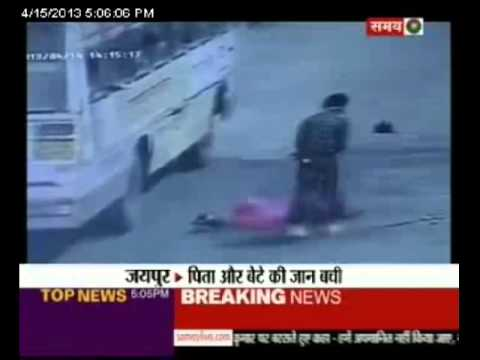 Humanity Dies In Jaipur Road Accident video