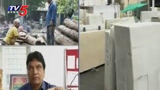 విజయవాడలో జోరుగా జీరో దందా | Businessmen Break GST Rules in Vijayawada