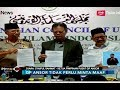MUI Minta Banser Minta Maaf, GP Ansor Kukuh Itu Bendera HTI - iNews Siang 23/10