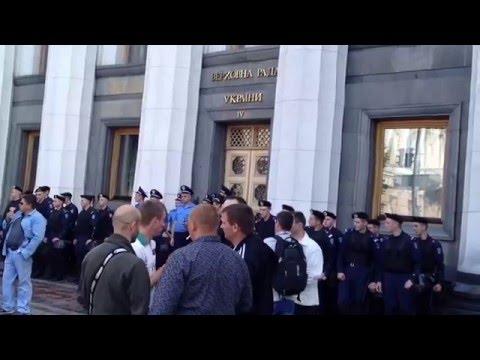 Protest Rally Near Verkhovna Rada Of Ukraine In Kiev #1
