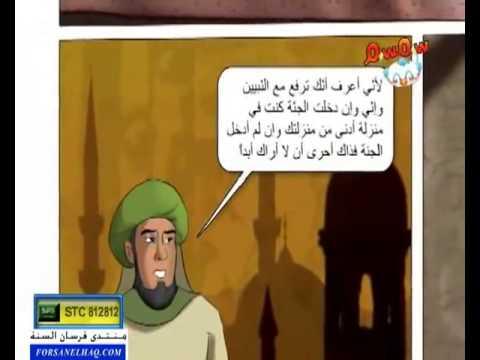 آية وحكاية - 3 - قناة سمسم للأطفال