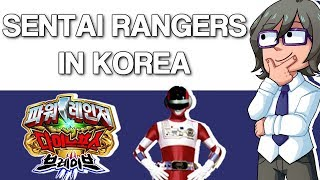 Super Sentai in Korea   Marcosatsu