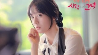 Alex I Want To Love You My Lovely Girl OST مترجمة عربى