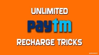 Paytm unlimited free recharge trick(November 2016)
