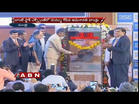CM Chandrababu rings the opening bell at BSE | Amaravati Bonds 2018