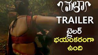 Mela Movie Trailer | Mela Horror Movie | Sai Dhanshika | Ali | Sony Charishta