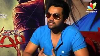 Ugram Press Meet | Sri Murali, Haripriya | Latest Kannada Movie