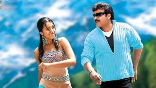 Stalin Movie - Go Go Goa Full Video Song - Chiranjeevi, Trisha