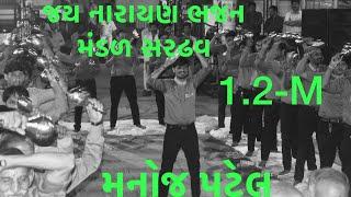 Jay narayan bhajan mandal shailesh bhai -sardhav 3-4-2015 part-11