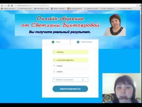 """Система автоматического заработка - пакет """"Полный"""""""