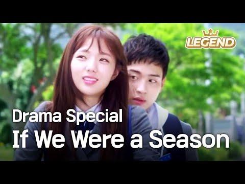 If We Were a Season   우리가 계절이라면 [KBS Drama Special / 2017.10.05]