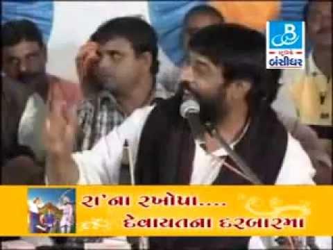Ishardan Gadhvi.. Hind Ki Rajputaniya Thi... video