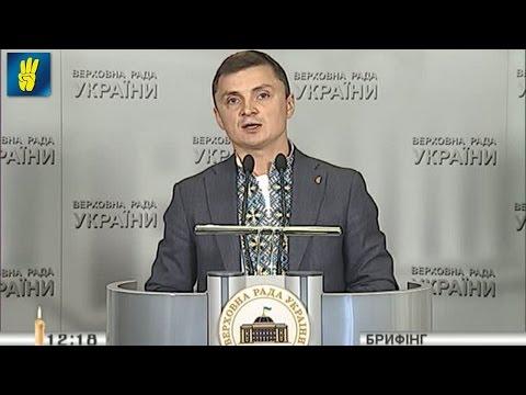 """Михайло Головко: """"Свобода"""" вимагає впровадити механізм контролю за збільшенням держборгу"""