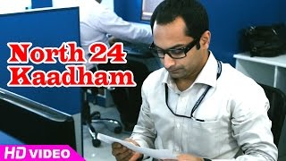 North 24 Kaatham - North 24 Kaatham - Collegues mistake Fahadh Faasil resigning