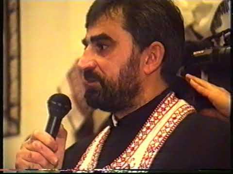 Poświęcenie Cerkwi Greckokatolickiej W Szczecinie 1998r.