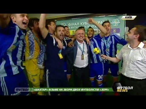 Церемония награждения Динамо и победные танцы Суркиса