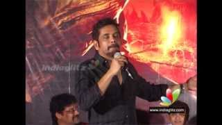 Damarukam - Damarukam Triple Platinum Disc Function