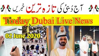 02 June 2020,UAE news today live, Dubai news today, Sharjah New Update,UAE live news today,