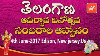 Telangana Formation Day Celebrations In New Jersey (Invitation Trailer) | Telangana NRI