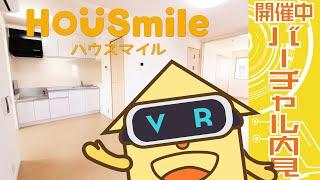 南島田町 アパート 1LDK 205の動画説明