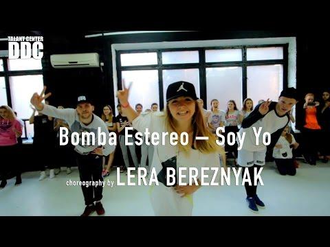 Bomba Estereo ? Soy Yo  choreography by LERA BEREZNYAK | Talant Center DDC