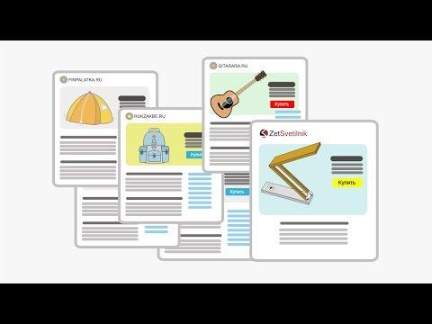 Что такое домен и хостинг? Как разместить сайт в Интернете - Видеокурс