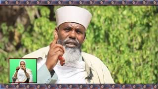 Mehaber Kdusan (Selet Ena Afsesatemu)