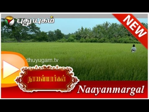 Nayanmargal – Episode 28