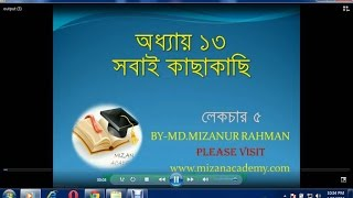 Download GENERAL SCIENCE CHAPTER 13  LECTURE 5  FOR  CLASS 9 & CLASS 10 IN BANGLADESH 3Gp Mp4