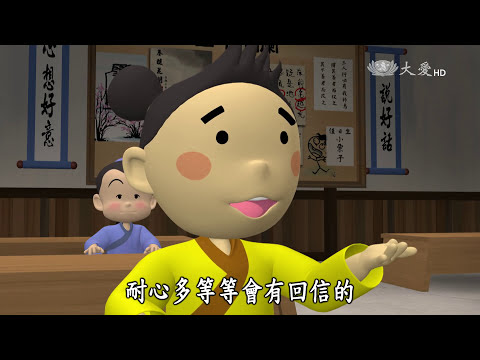 台灣-唐朝小栗子-20160731 服務別人發現自己