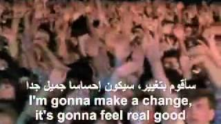 Michael Jackson - Man In The Mirror .مترجم عربي