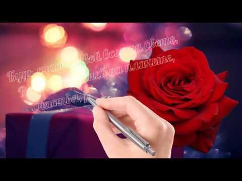 Интерактивные открытки для поздравления 294