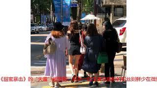 关晓彤携友共游首尔未见鹿晗,《甜蜜暴击》收视差但不影响好心情
